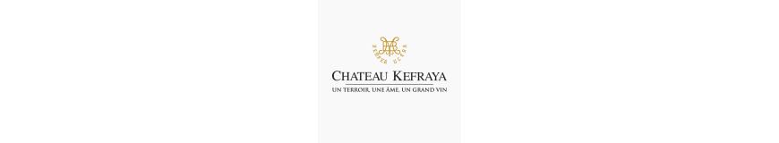 Bottle Circus - Chateau Kefraya - Libanon
